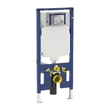 Sigma8 Duofix Concealed Cist