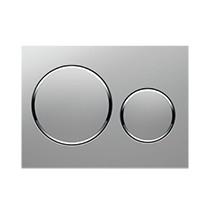 Sigma20 Matt/CHR/Matt Buttons